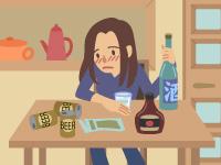 症 アルコール 成れの果て 依存